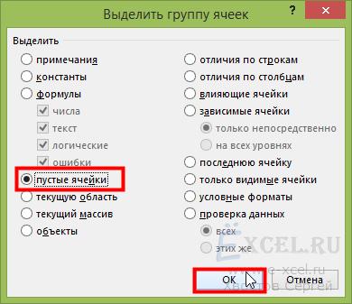 kak-bystro-ob-edinit-dannye-iz-dvukh-stolbtsov-v-odin_7.png